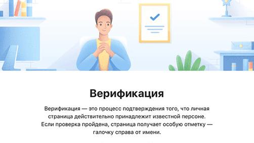 GGBet Verification